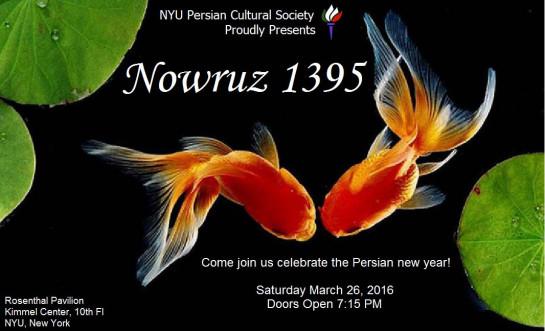 NYU Calendar / Persian Cultural Society: Nowruz 1395