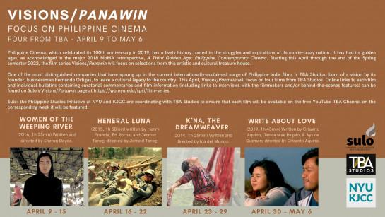 Nyu Calendar 2022.Nyu Calendar Sulo Kjcc Film Series Visions Panawin Focus On Philippine Cinema Four From Tba Studios
